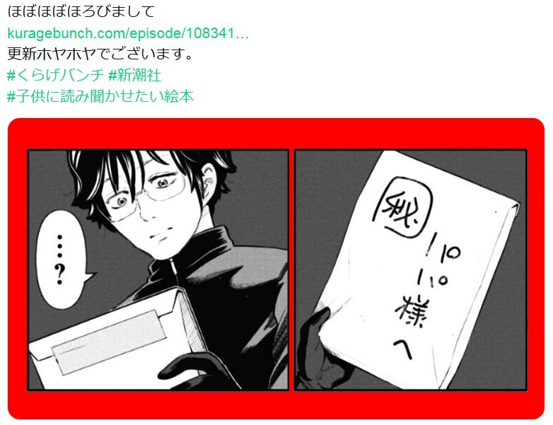 f:id:ryokuji:20190216142235p:plain