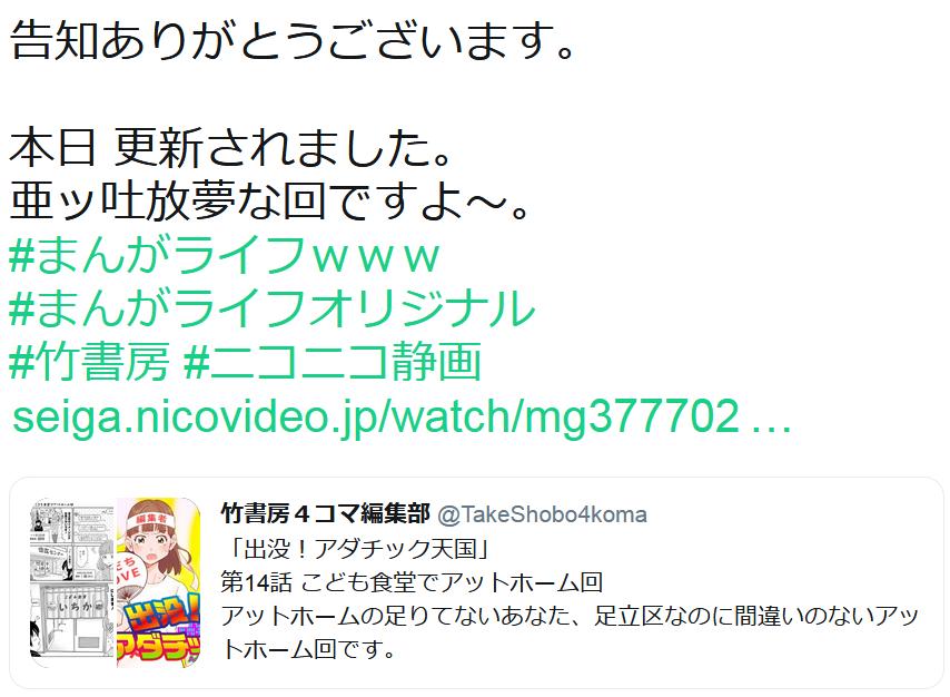 f:id:ryokuji:20190217191707p:plain