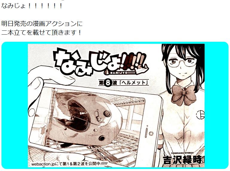 f:id:ryokuji:20190218230010p:plain