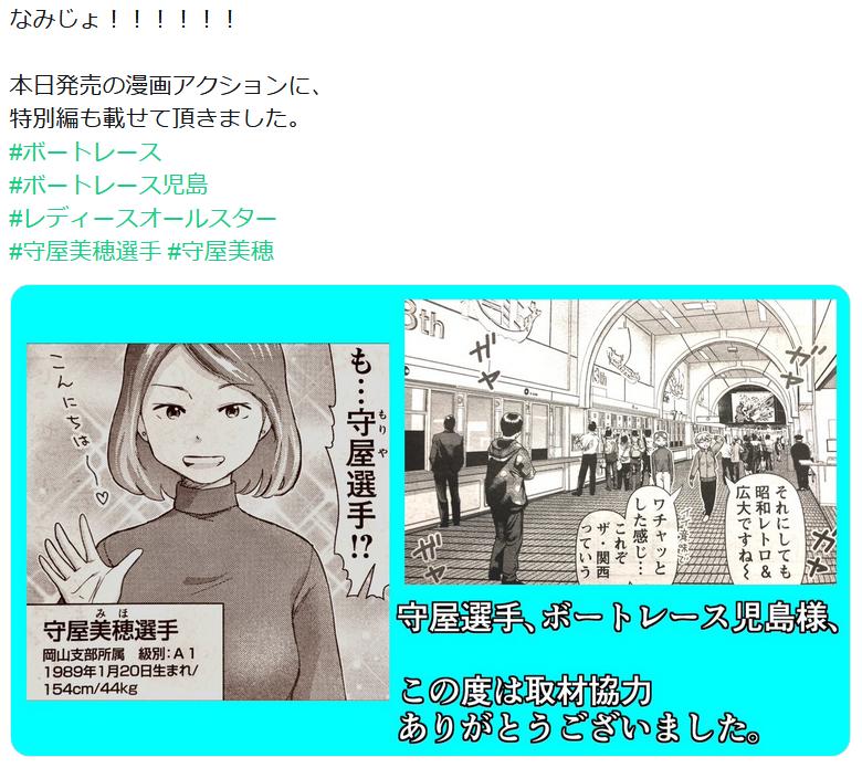 f:id:ryokuji:20190219214445p:plain