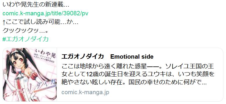 f:id:ryokuji:20190221182208p:plain