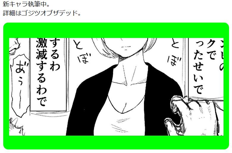 f:id:ryokuji:20190224233549p:plain