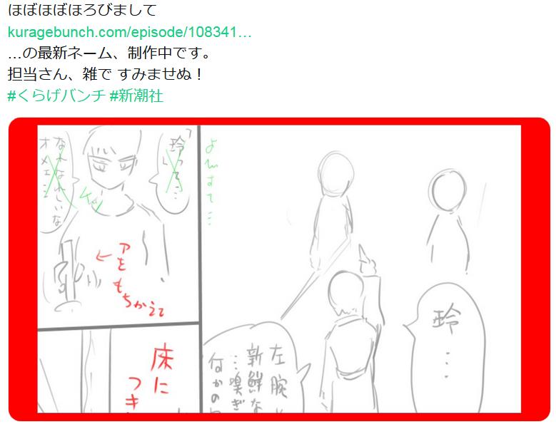 f:id:ryokuji:20190224233618p:plain