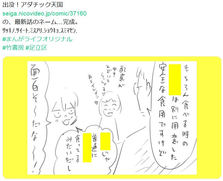 f:id:ryokuji:20190225215942p:plain