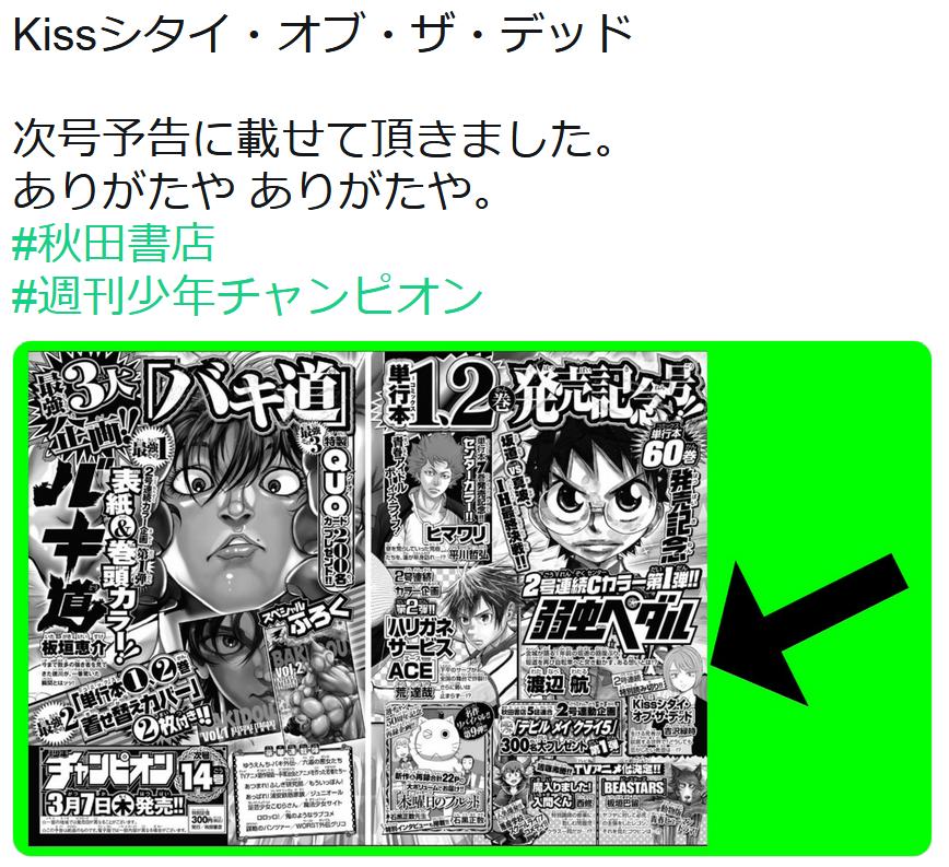 f:id:ryokuji:20190228165257p:plain