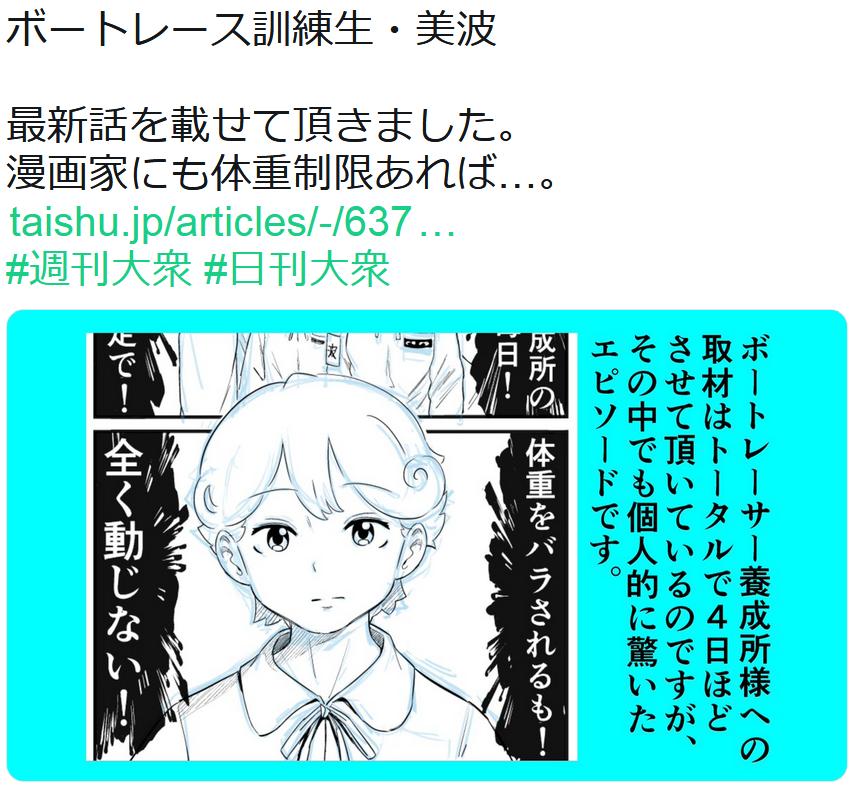 f:id:ryokuji:20190301175619p:plain