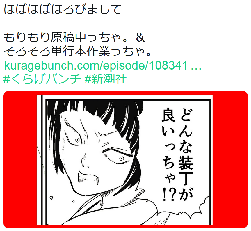 f:id:ryokuji:20190302194343p:plain