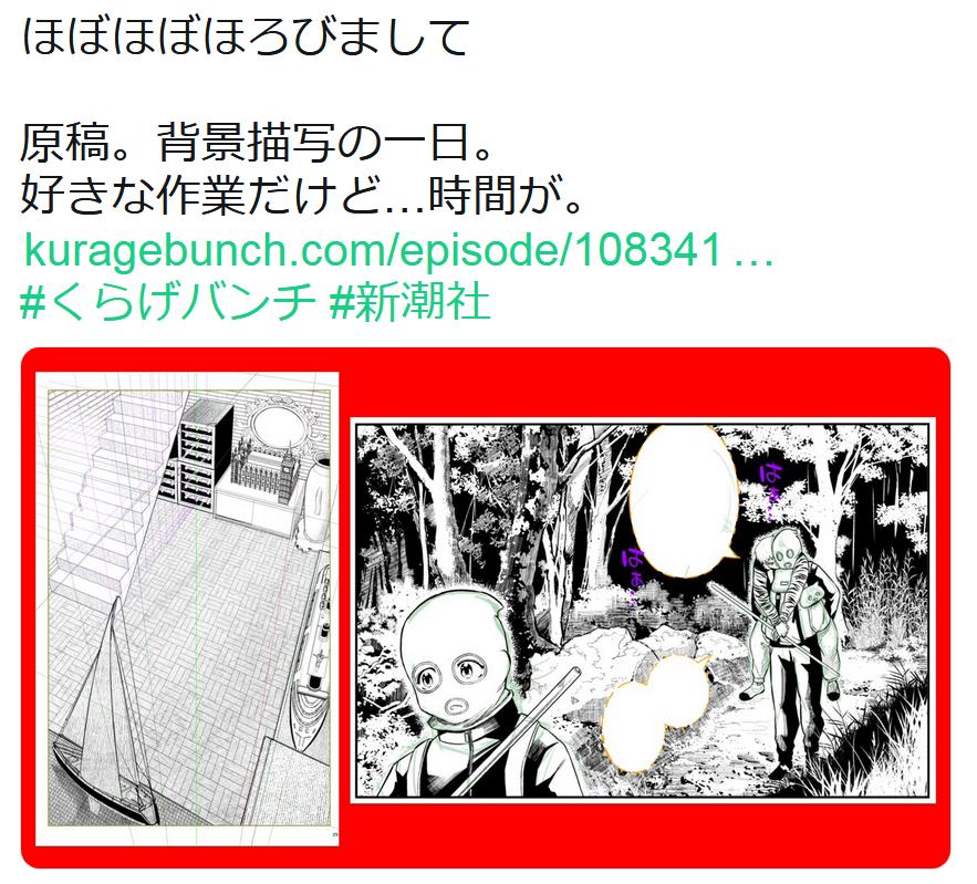f:id:ryokuji:20190303211448p:plain