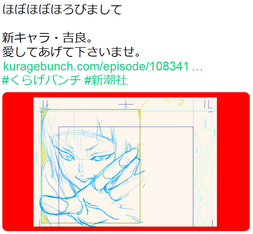 f:id:ryokuji:20190304201958p:plain