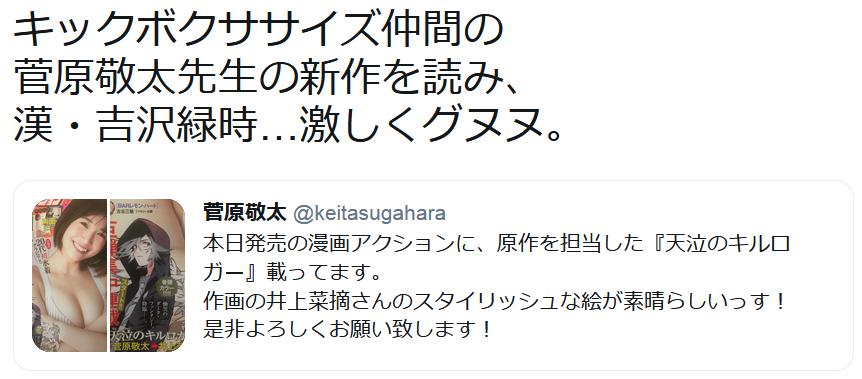 f:id:ryokuji:20190306223740p:plain