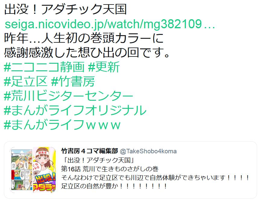 f:id:ryokuji:20190308083850p:plain