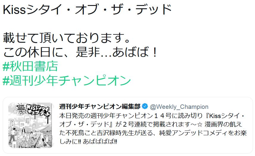 f:id:ryokuji:20190309062952p:plain