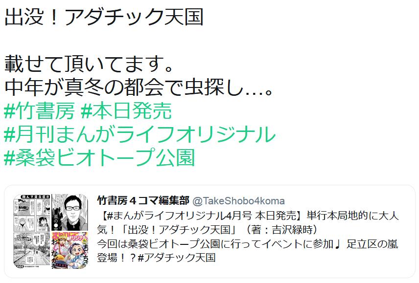 f:id:ryokuji:20190311161241p:plain