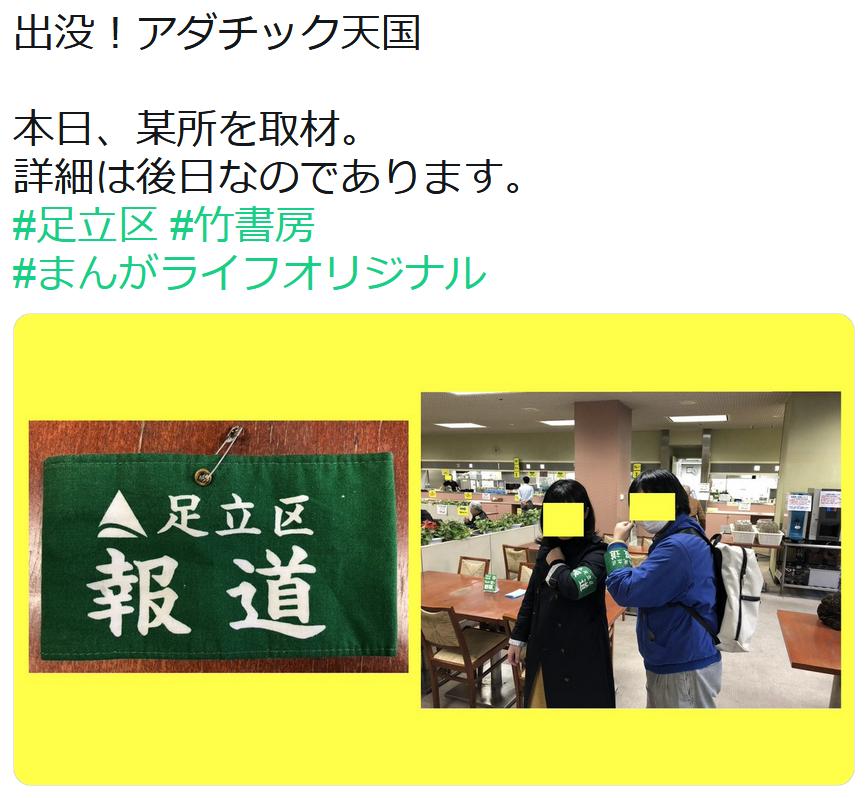 f:id:ryokuji:20190314013900p:plain