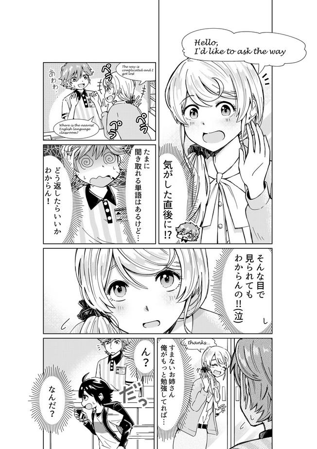 f:id:ryokuji:20190314014048p:plain