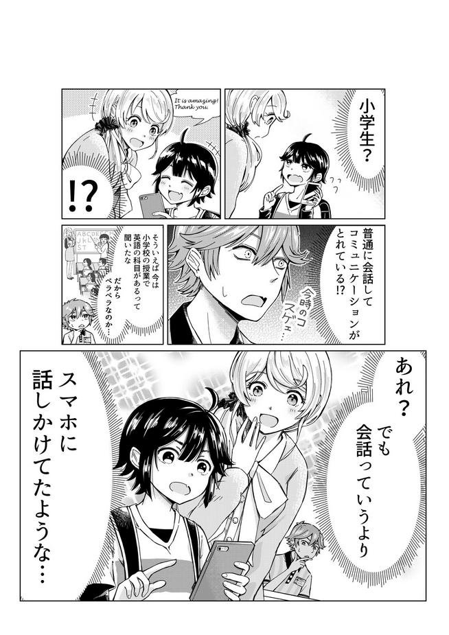 f:id:ryokuji:20190314014053p:plain