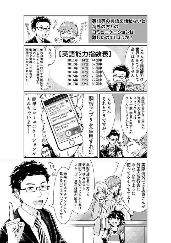 f:id:ryokuji:20190314014059p:plain