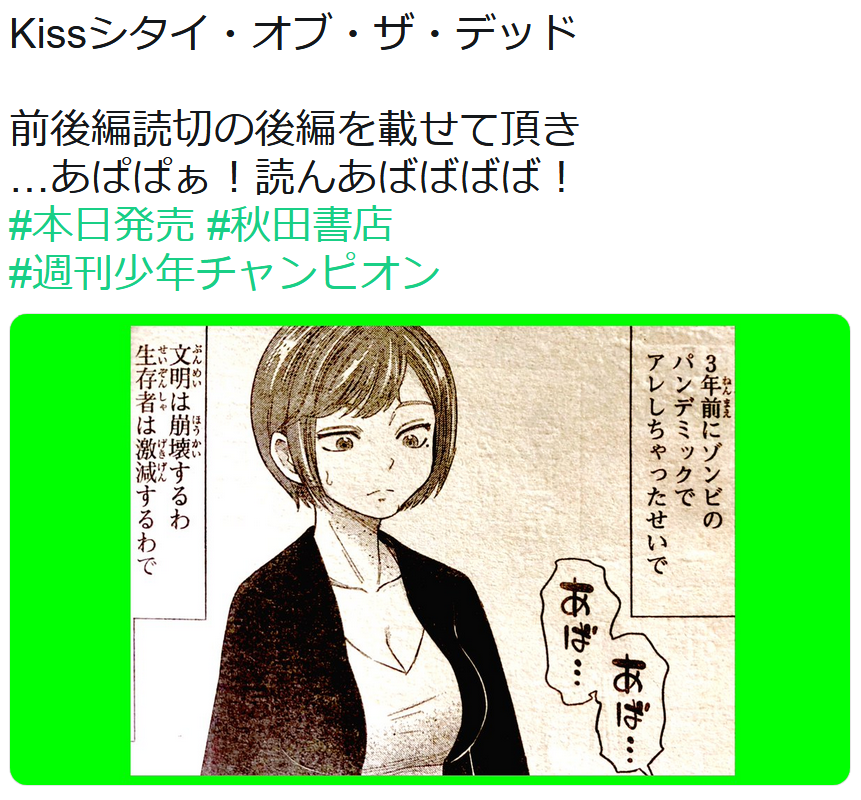 f:id:ryokuji:20190314114542p:plain