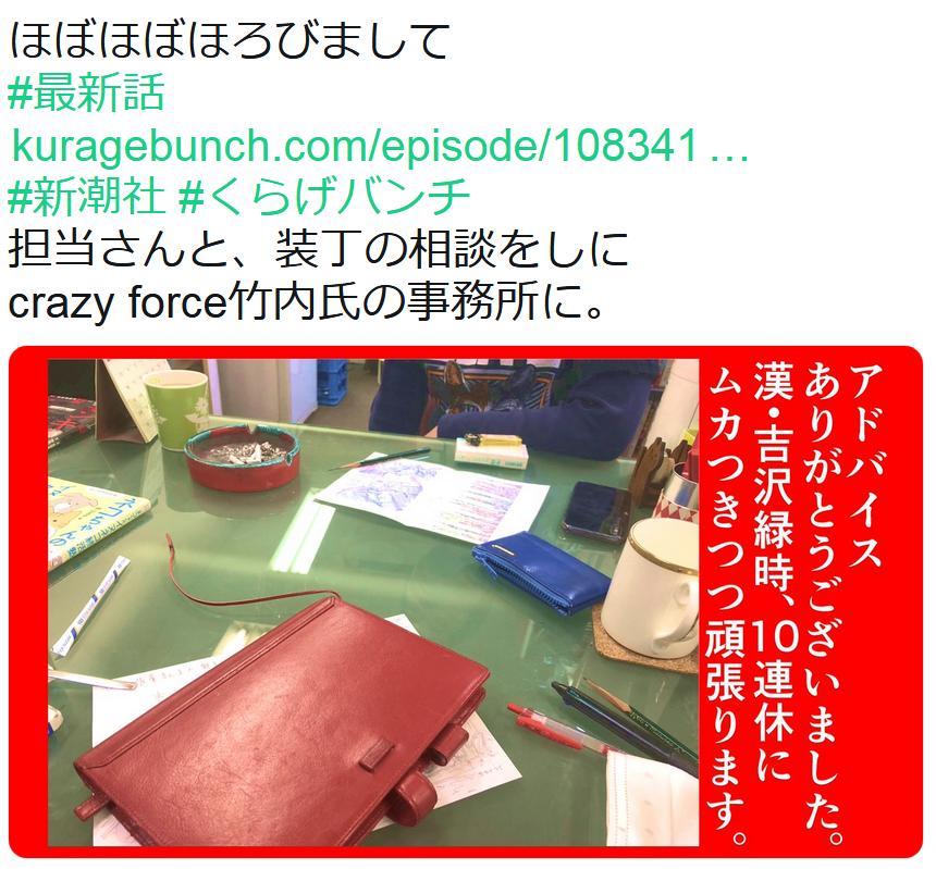 f:id:ryokuji:20190316191311p:plain