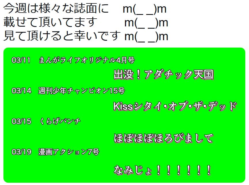 f:id:ryokuji:20190317092621p:plain