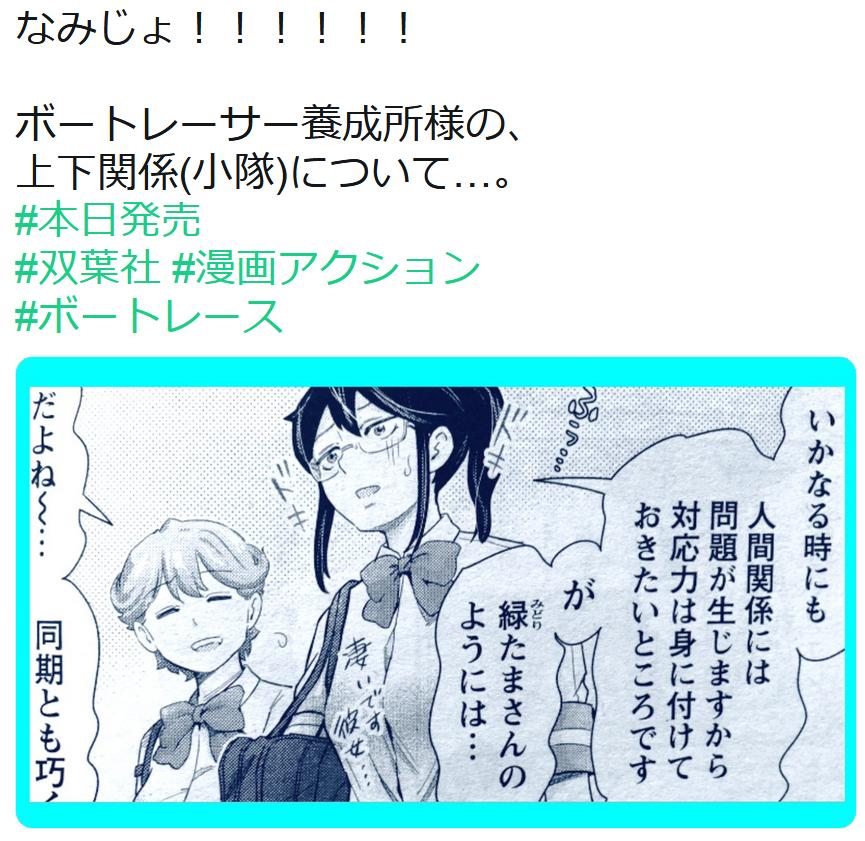 f:id:ryokuji:20190319094046p:plain