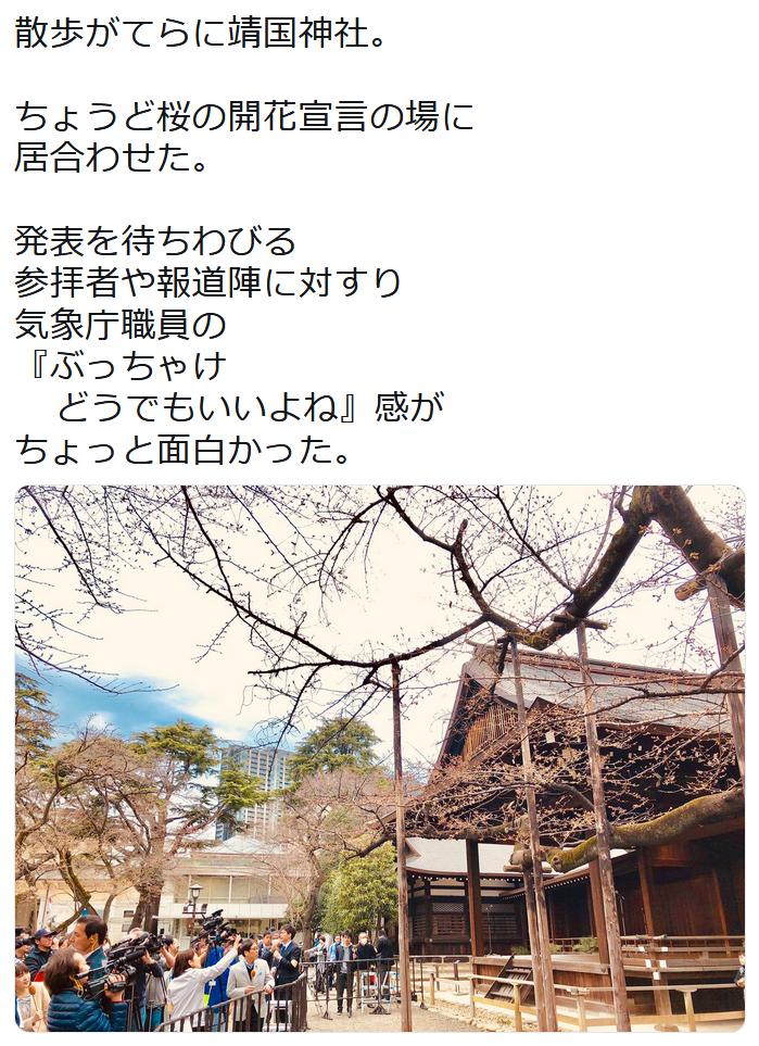 f:id:ryokuji:20190322113352p:plain