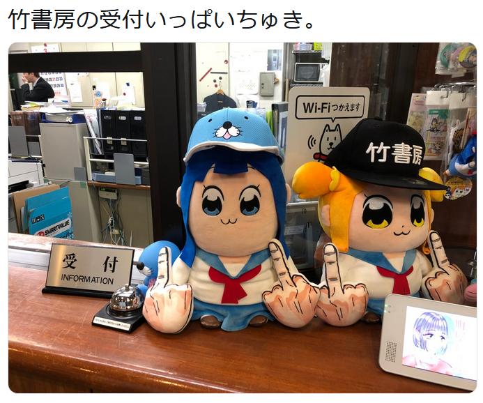 f:id:ryokuji:20190323132624p:plain