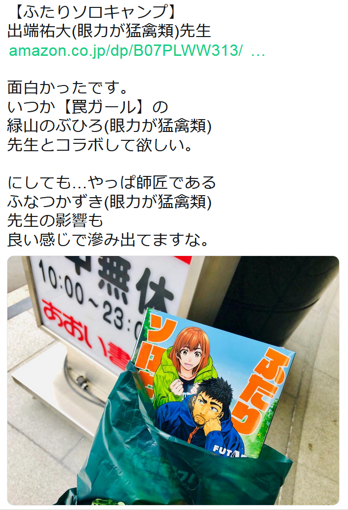 f:id:ryokuji:20190327094421p:plain