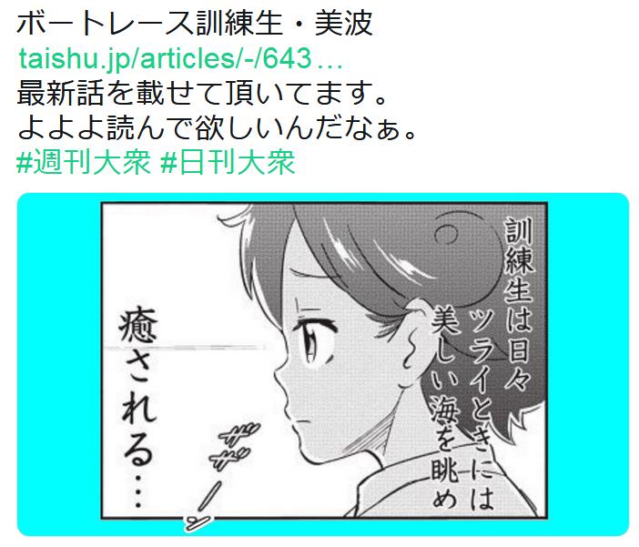 f:id:ryokuji:20190327094522p:plain
