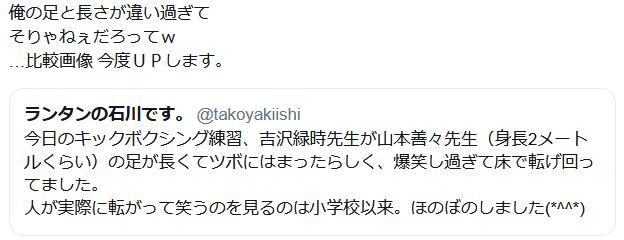 f:id:ryokuji:20190329175926p:plain