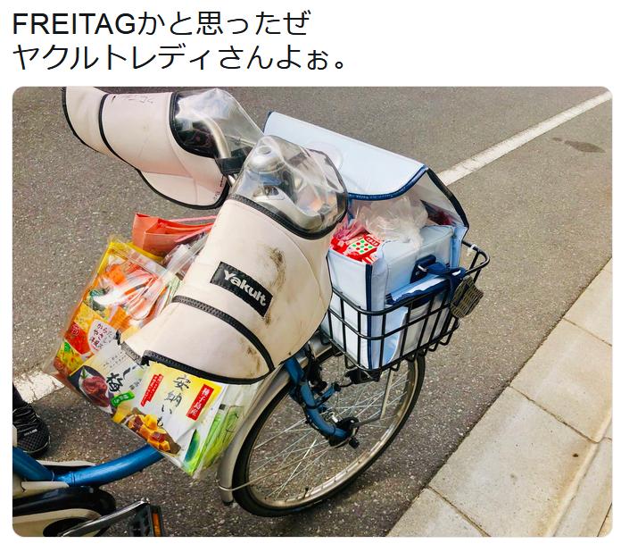 f:id:ryokuji:20190331185638p:plain