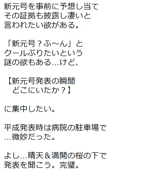 f:id:ryokuji:20190403122036p:plain