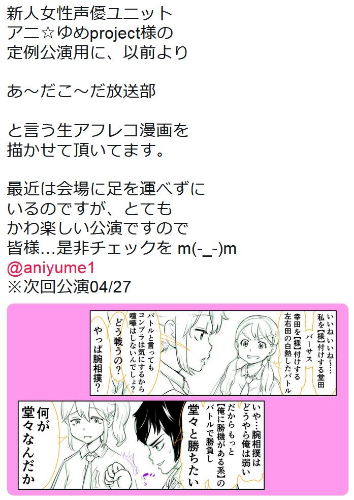 f:id:ryokuji:20190403122056p:plain