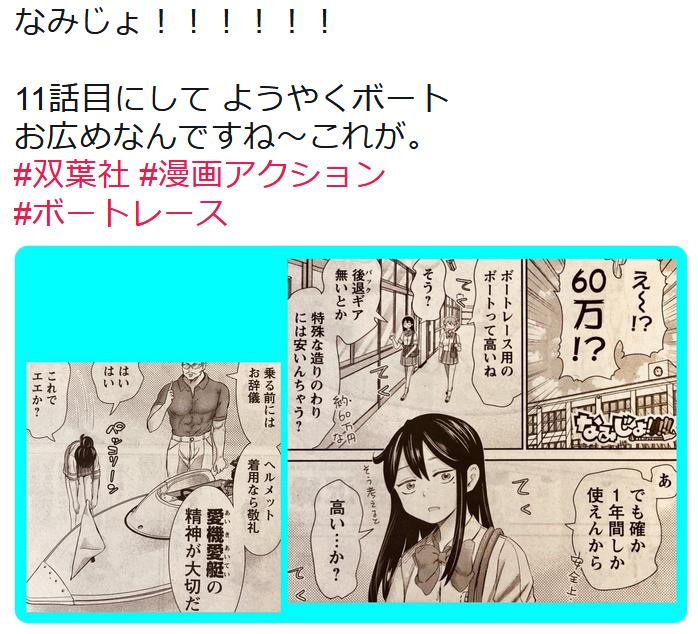 f:id:ryokuji:20190403122119p:plain