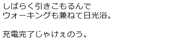 f:id:ryokuji:20190407120437p:plain