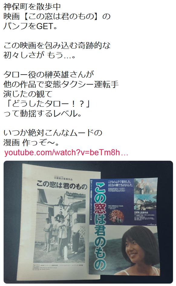 f:id:ryokuji:20190411203924p:plain