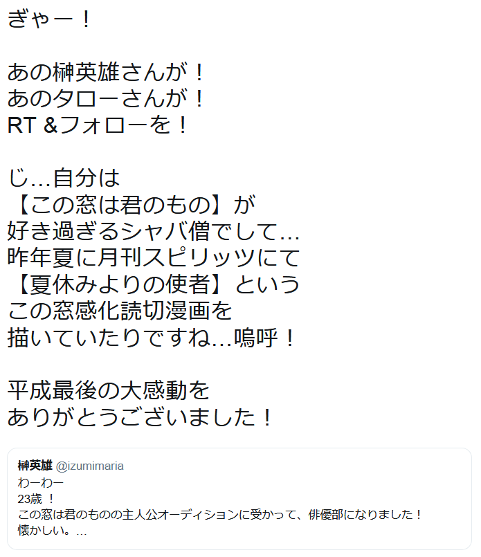 f:id:ryokuji:20190411203944p:plain