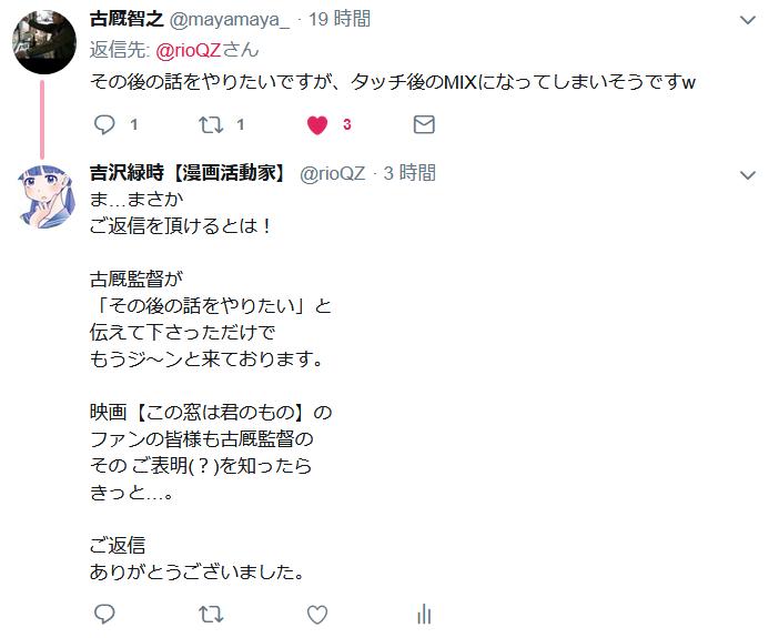 f:id:ryokuji:20190411204000p:plain