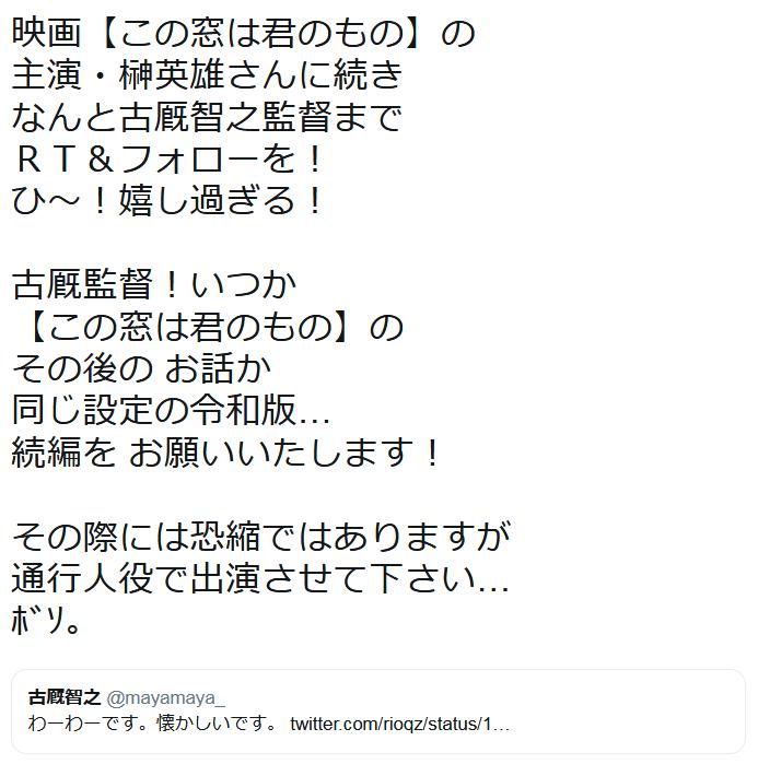 f:id:ryokuji:20190411204019p:plain