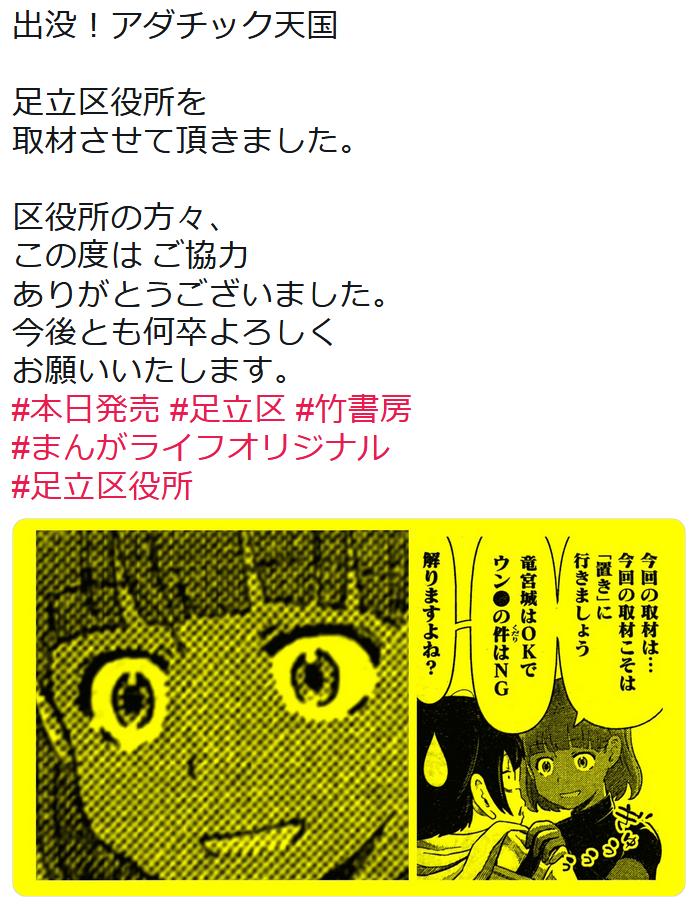 f:id:ryokuji:20190411204105p:plain