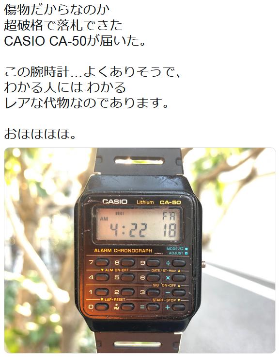 f:id:ryokuji:20190422182024p:plain