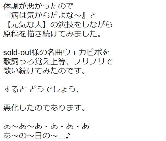 f:id:ryokuji:20190422182048p:plain