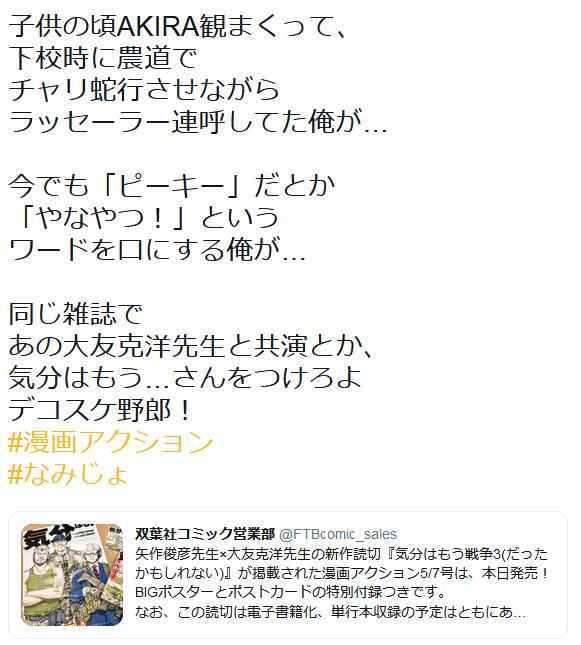 f:id:ryokuji:20190422182112p:plain