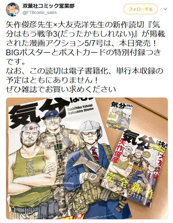 f:id:ryokuji:20190422182122p:plain