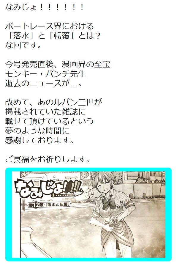 f:id:ryokuji:20190422182157p:plain