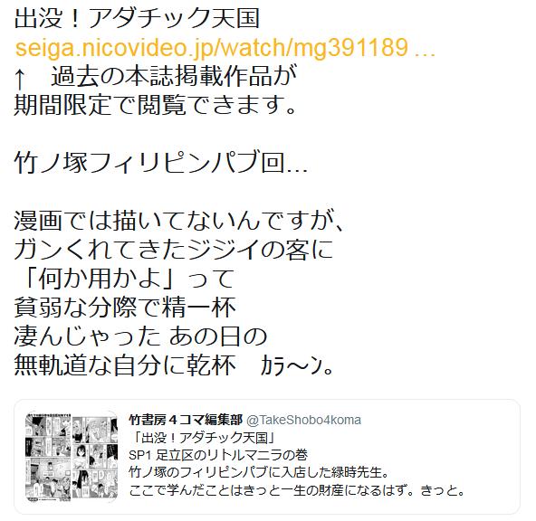 f:id:ryokuji:20190422182216p:plain