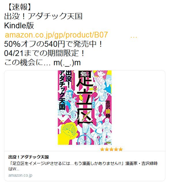 f:id:ryokuji:20190422182232p:plain