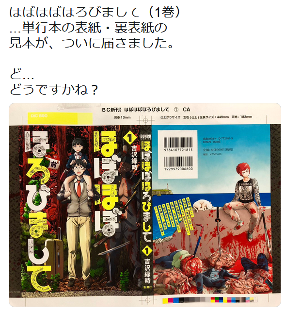 f:id:ryokuji:20190422182258p:plain