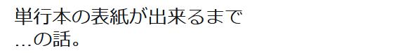 f:id:ryokuji:20190422182310p:plain