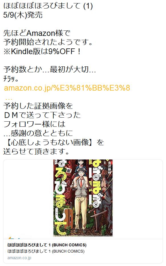 f:id:ryokuji:20190501002424p:plain